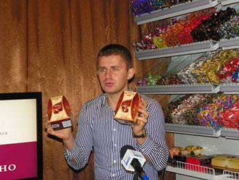 Андрей Яблочков