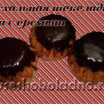 Пасхальная шоколадная баба с орехами