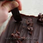 шоколадные локоны